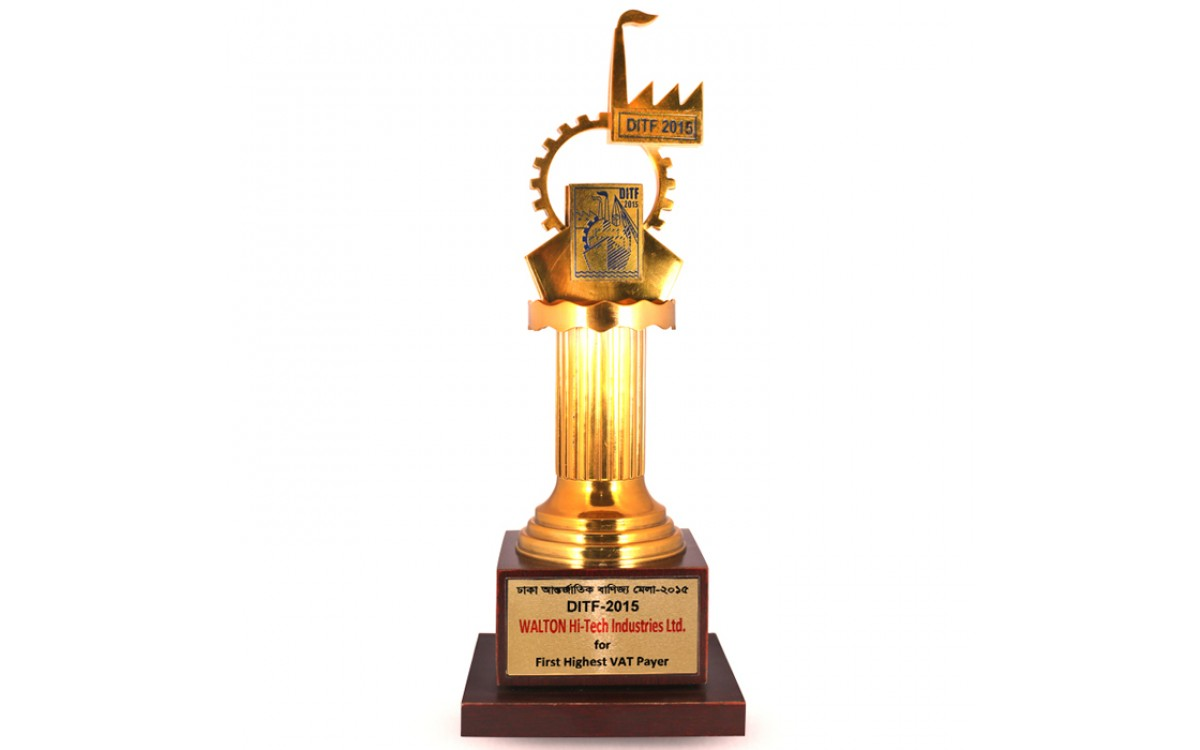 1st Prize for Highest VAT Payer, DITF-2015