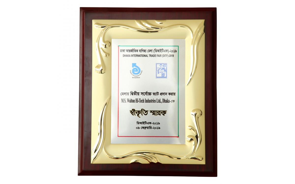 2nd Prize for Highest VAT Payer, DITF-2019