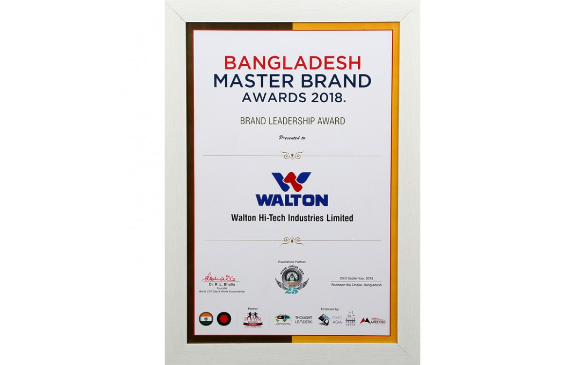 Bangladesh Master Brand Awards 2018