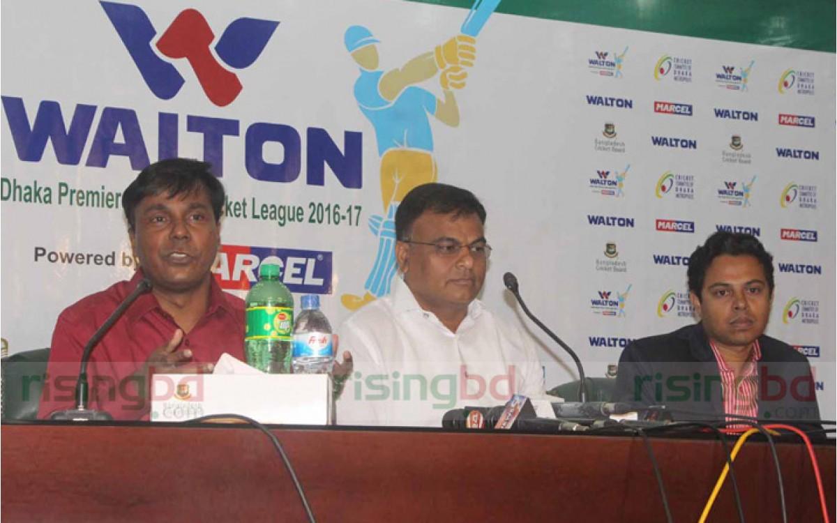 Walton becomes title sponsor of Dhaka Premier League