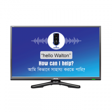 WE-DH32V (813MM) VOICE CONTROL HD SMART LED